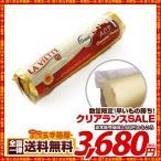 在庫限り 数量限定 在庫限り 数量限定 バター AOP良質バター ラ・ヴィエット 無塩バター A.O.P. 500g 送料無料 数量限定 セール SALE
