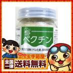 凝固剤 ジャム専用凝固剤 私の台所 ペクチン 30g  送料無料 ジャム作り 送料無料