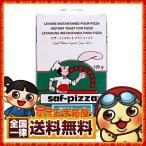 イースト  インスタントドライイースト サフ ピザインスタントドライイースト 125g ピザ用 送料無料 ピザ用