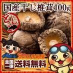 bokunotamatebakoya_a1004337