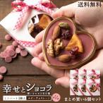 ルビーチョコレート 画像