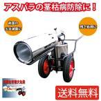 ショッピングマンモス ピリオン 日本製マンモスバーナーP-100型/25万kcal