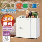三菱電機 玄米・農産物保冷庫「新米愛菜っ庫」 MTR3500V03