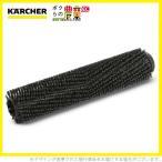 送料無料 ケルヒャー BR用ローラーブラシ  1118mm スーパーハード 黒 1 6.906-856.0