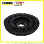 送料無料 ケルヒャー BD用ディスクブラシ 430mm ハード 黒 1 4.905-025.0