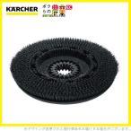 送料無料 ケルヒャー BD用ディスクブラシ 510mm ハード 黒 1 4.905-029.0