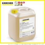 ケルヒャー カーペットリンスクリーナー用洗浄剤 RM 767 10L 6.295-198.0