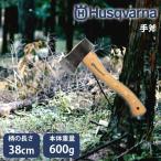 受注生産品 納期2~3ヵ月程度輸入待ち ハスクバーナ 手斧 576926401
