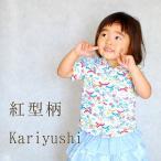 アロハシャツ 紅型柄 kariyushi ベビー&キッズ