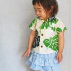 ショッピングアロハシャツ アロハシャツ|モンステラ緑|ベビー&キッズ