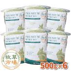 雅虎商城 - 牧草市場 USチモシー 1番刈り 牧草 ダブルプレス 3kg (500g×6パック)
