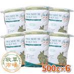 雅虎商城 - 牧草市場 USチモシー 2番刈り 牧草 ダブルプレス 3kg (500g×6パック)