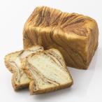 デニッシュ食パン 1.75斤 シナモン お取り寄せ おいしい グルメ 食パン ボローニャ