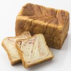 デニッシュ食パン 1.75斤 いちご お取り寄せ おいしい グルメ 食パン ボローニャ