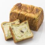 デニッシュ食パン 1.75斤 抹茶あずき お取り寄せ おいしい グルメ 食パン ボローニャ