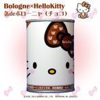 パンの缶詰め HelloKitty 缶deボローニャ(チョコ)|3年6ヶ月保存 保存食 パンの缶詰め 非常食 長期保存