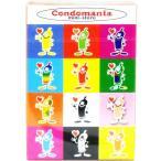 コンドマニア・ミニストア コンドーム 6個入☆「Condomania」のかわいいオリジナルキャラクターが勢揃い!