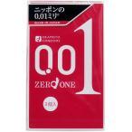 オカモトゼロワン 0.01ミリ コンドーム 3個入☆柔らかく、しなやかな、0.01ミリ!!