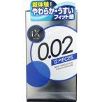 イクス 0.02 2000 12個入☆やわらかフィットの0・02mmコンドーム!!