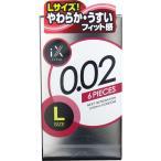 イクス 0.02 1000 ラージ(Lサイズ) 6個入☆やわらかフィットの0・02mmコンドーム!!