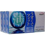 VALUE(バリュー)1000×3個パック お買い得コンドーム☆普及タイプのストレート型 なめらかゼリー付き!