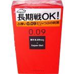 サガミ 009ドット コンドーム 10個入☆長期戦OK!
