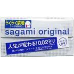 サガミオリジナル 002 クイック コンドーム 6個入☆らくらく装着!テープを引くだけ!!