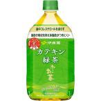 期間限定!伊藤園カテキン緑茶1.05l×12本 体脂肪や悪玉コレステロールが気になる方に 特定保健用食品