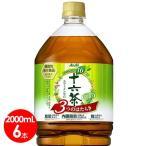 アサヒ飲料 食事と一緒に十六茶W 2L(2リットル) 6本セット 特定保健用食品 【送料無料】