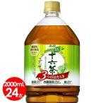 アサヒ飲料 食事と一緒に十六茶W 2L(2リットル) 24本セット 特定保健用食品 【送料無料】