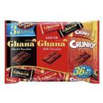 ショッピング板 ロッテ ガーナ&クランキーシェアパック 134g チョコレート スナック菓子 スイーツ 板チョコ チョコバー