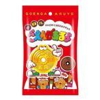 チロルチョコ ごえんがあるよ 袋 44.8g×3袋 チョコレート ごえんチョコ お菓子 食品
