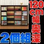 ショッピング本棚 本棚 コミック本棚 収納本棚 送料無料