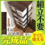 【完成品】木製 マガジンラック 本棚 漫画 コミック