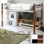 ロフトベッド シングルベッド パイプベッド ベッドフレーム 高さ140 長さ209 木製 おしゃれ 天然木 頑丈 丈夫 新生活 インテリア 極太 天然木