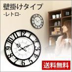 ショッピング壁掛け 壁掛け時計 おしゃれ クロック 北欧風 送料無料
