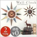 壁掛け 時計 壁時計 掛け時計 ウォールクロック デザイン おしゃれ アンティーク 北欧 モダン 人気 インテリア おすすめ 1年保証