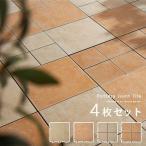 デッキパネル タイルデッキ タイル 4枚セット ベランダ バルコニー 庭 DIY 31cm 正方形 31x31 北欧 おしゃれ ガーデン ガーデニング 園芸用品 安心 1年保証