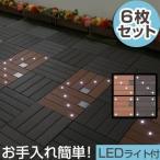 ジョイントパネル ジョイント式 ガーデンライト ソーラー 庭 ベランダ バルコニー おしゃれ DIY リフォーム