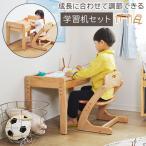 ベビー キッズ 子ども用家具 インテリア 子供机 勉強机 学習机 学習椅子 デスク チェアー 2点セット
