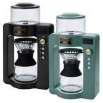 コーヒーメーカー マニュアル設定 オート設定 蒸らし
