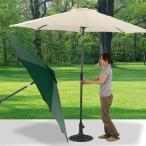 ガーデンパラソル アウトドア ガーデニング 送料無料