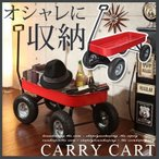 ワゴン スチール アウトドア キャリーカート 荷物運搬 4輪 大容量 ガーデン ガーデニング DIY