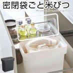 袋ごと米びつ 5kg タワー ライスストッカー ライスボックス ストッカー お米入れ 米櫃 蓋付き おしゃれ