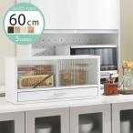 食器棚 キッチンカウンダ― 収納棚 上置き 60cm カウンター上 キッチン収納 おしゃれ シンプル 人気 食器ラック 食器置き 戸棚 上置棚