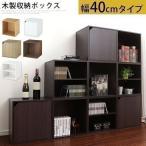 木製 カラーボックス 収納ボックス 収納box リビング キッチン 台所 子供部屋 棚