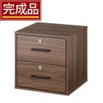 送料無料 キューブボックス 幅35cm 書棚 収納ボックス