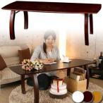 テーブル 折りたたみ/折り畳み ローテーブル センターテーブル 送料無料