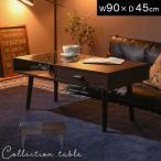 センターテーブル テーブル 木製 棚つき ガラス おしゃれ 北欧風 家具 インテリア リビング 収納 インテリア 送料無料