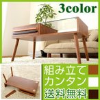 リビングテーブル センターテーブル ローデスク 机 木製 おしゃれ かわいい 北欧 モダン シンプル コンパクト 省スペース 座卓 引き出し